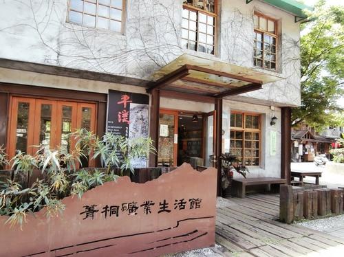 台湾旅行2014-02-16.jpg