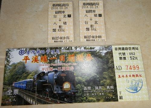台湾旅行2014-02-2.jpg